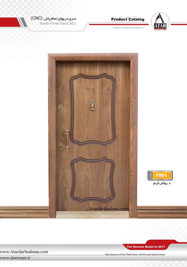 درب ضد سرقت مدل 1001 روکش راش