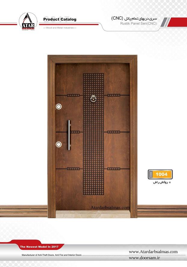 درب ضد سرقت مدل 1004 روکش راش