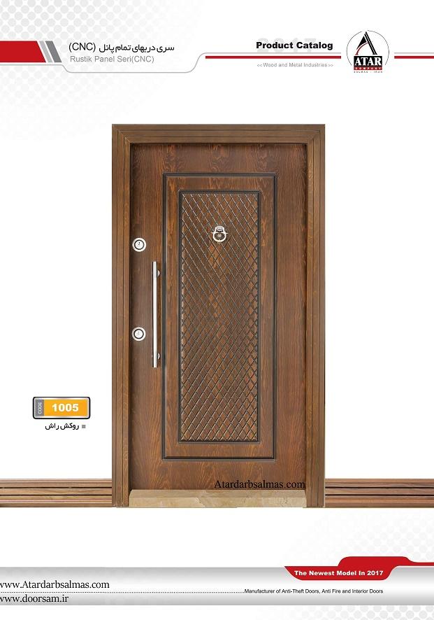 درب ضد سرقت مدل 1005 روکش راش
