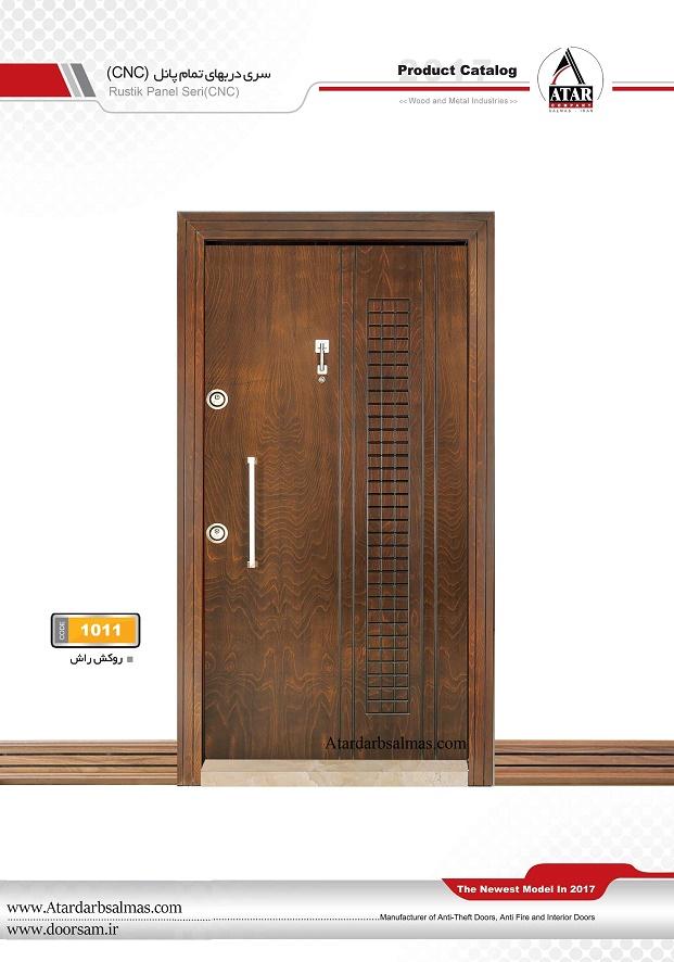 درب ضد سرقت مدل 1011 روکش راش